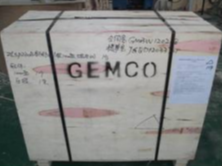packaging-of-gemco-3